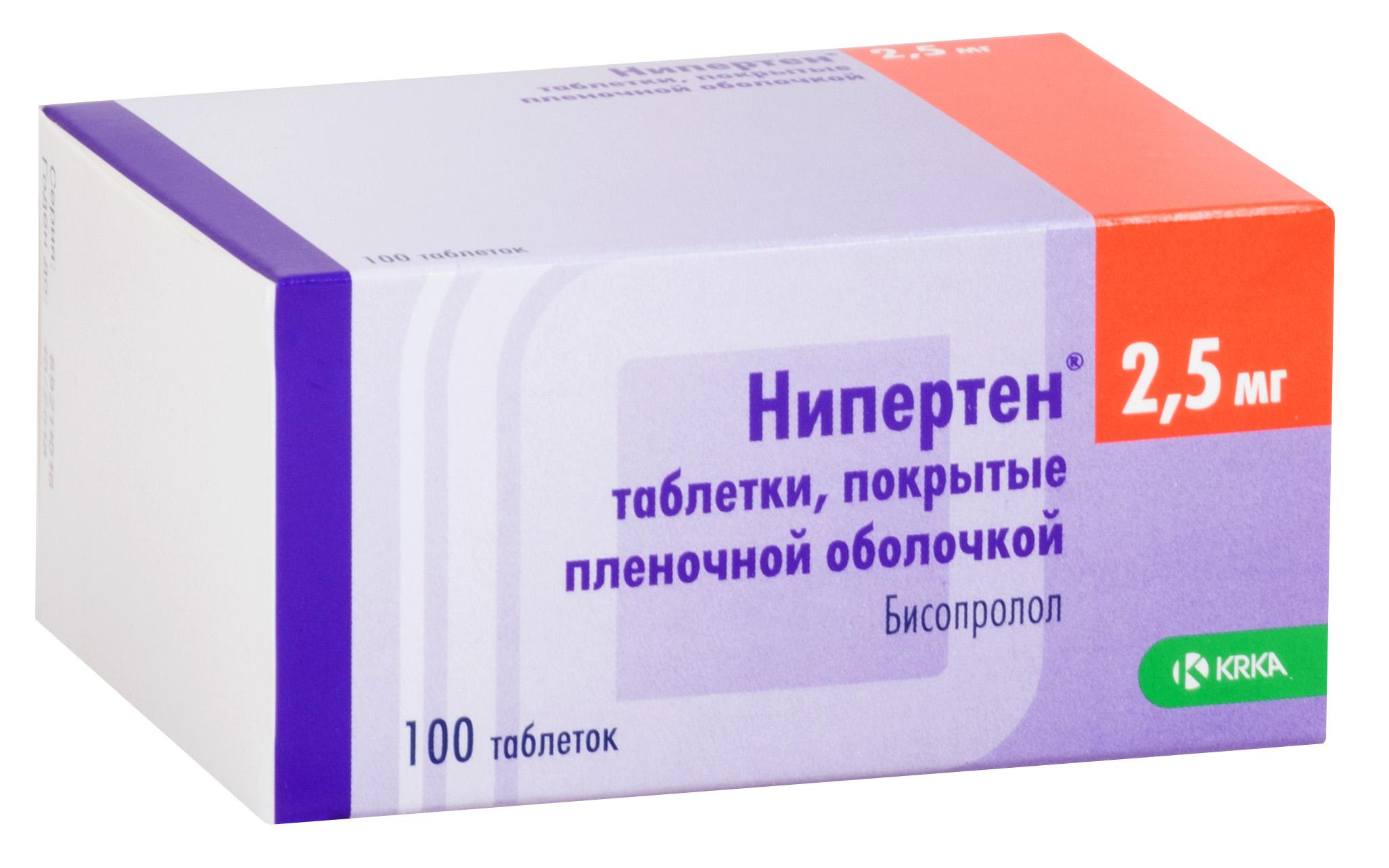 Нипертен таб. п.п.о. 2,5мг n100