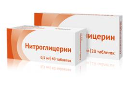 Нитроглицерин таблетки сублингв. 0,5мг №40 Озон