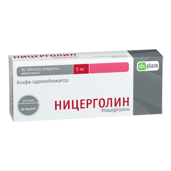 Ницерголин таблетки п.п.о 5мг 30 шт.