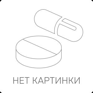 Панаспар таб. п/о плен. 316мг+280мг №50