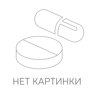 Моксарел таб. п/о плен. 0.2мг №14