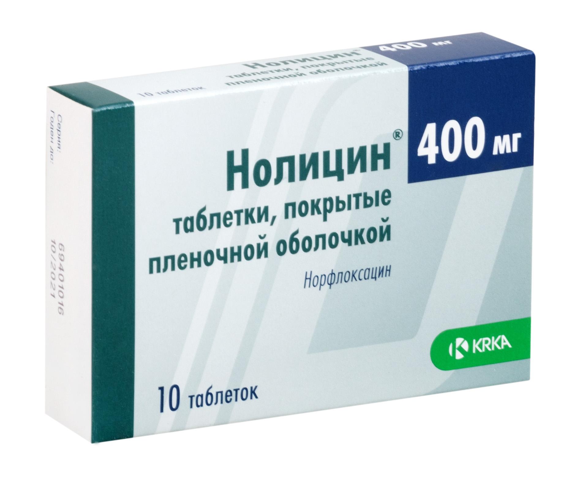 Нолицин таб. п.о 400мг n10