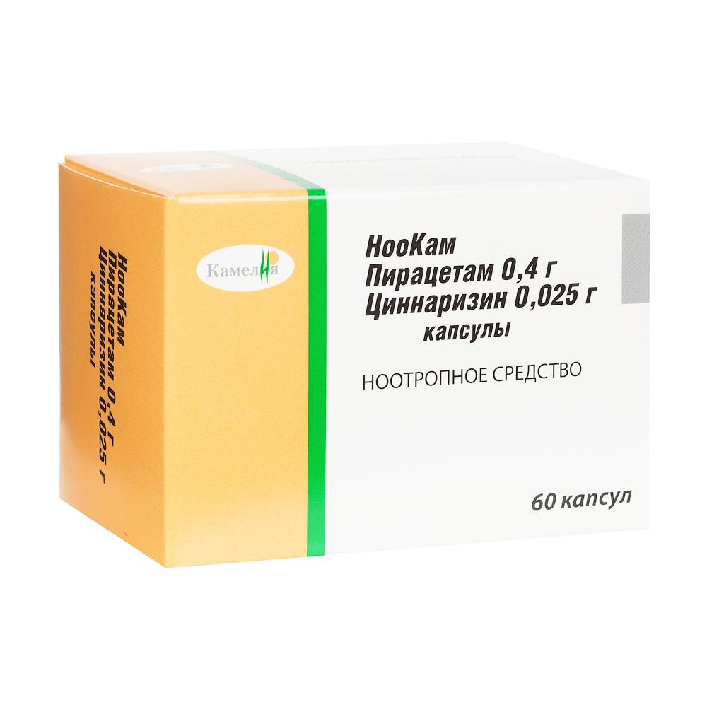 Ноокам (пирацетам 0,4+циннаризин 0,025) капс. №60
