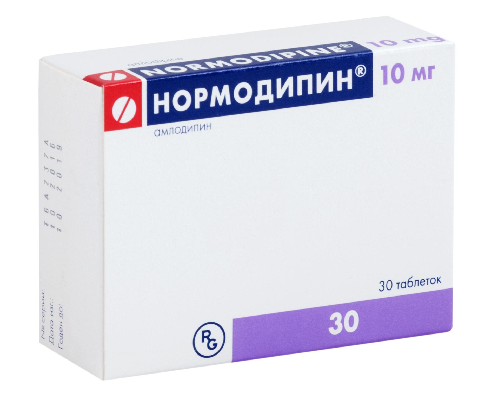 Нормодипин таб. 10мг n30