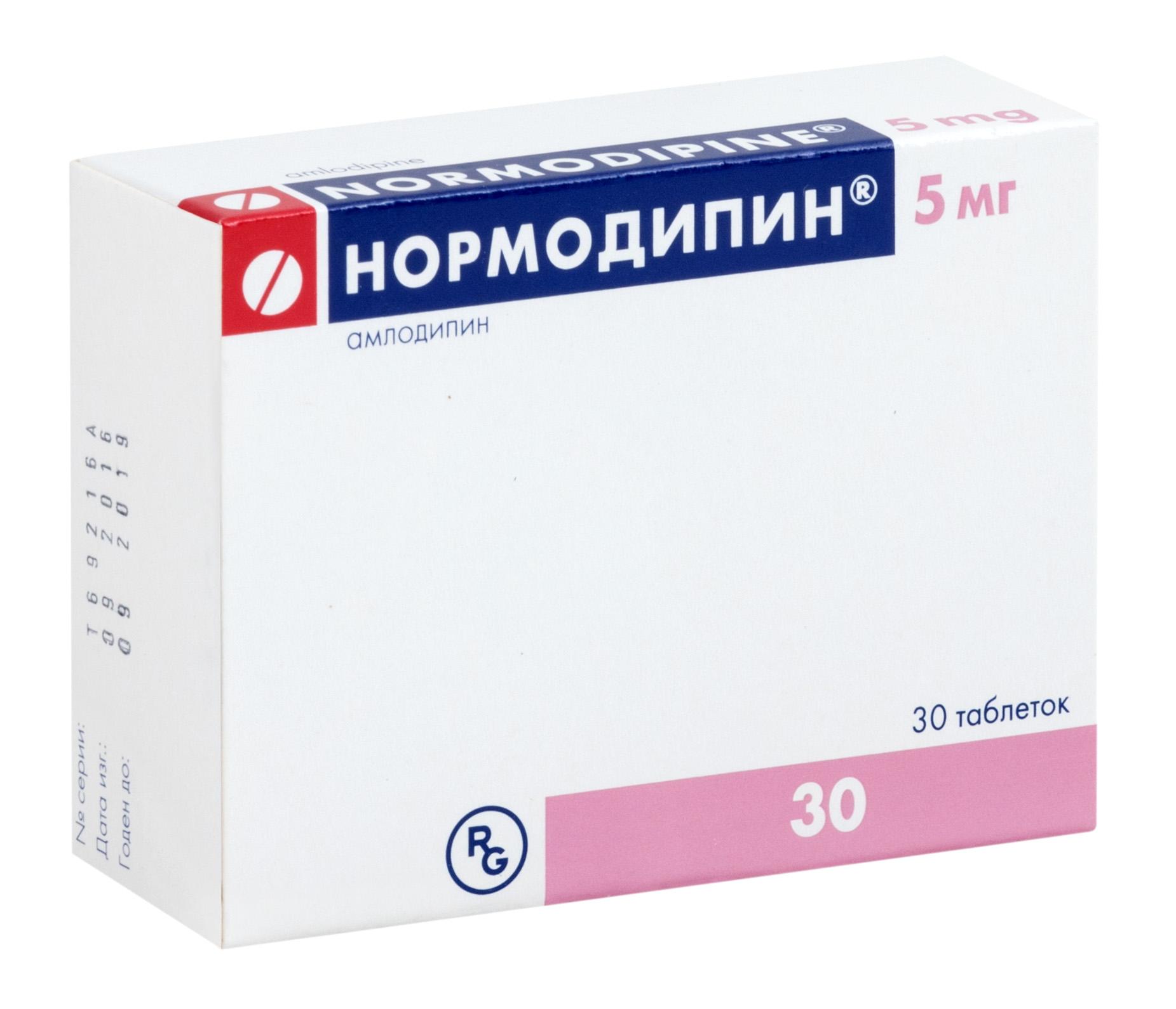 Нормодипин таб. 5мг n30