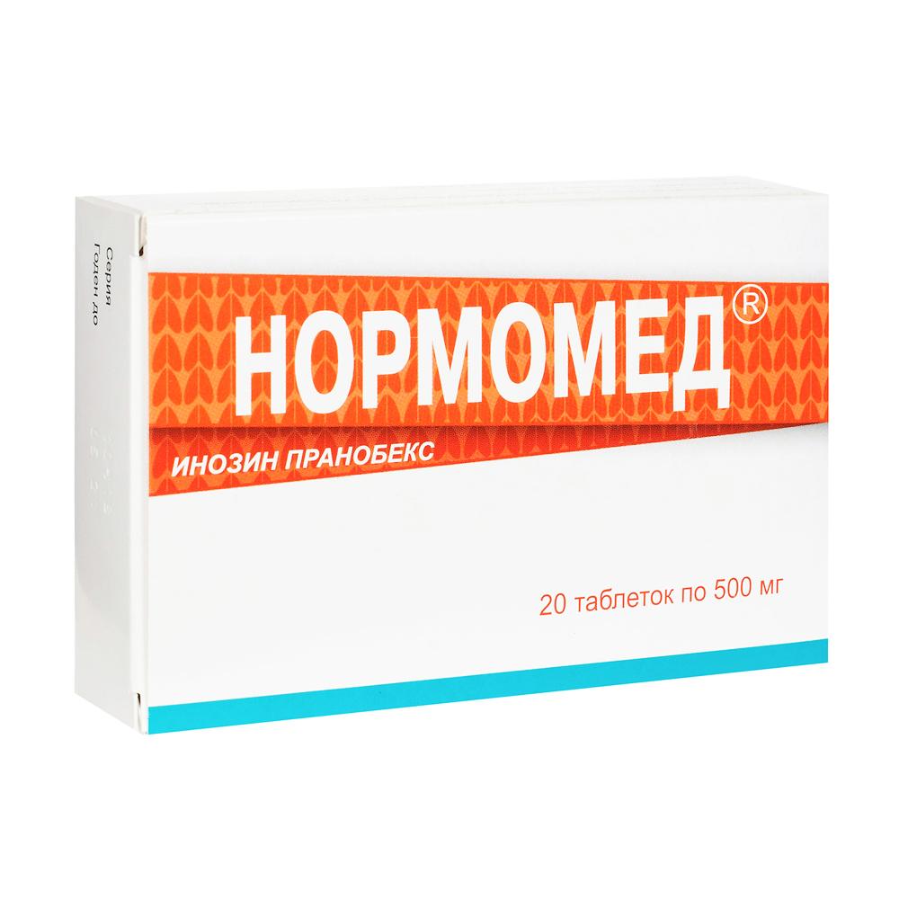 Нормомед табл. 500 мг №20