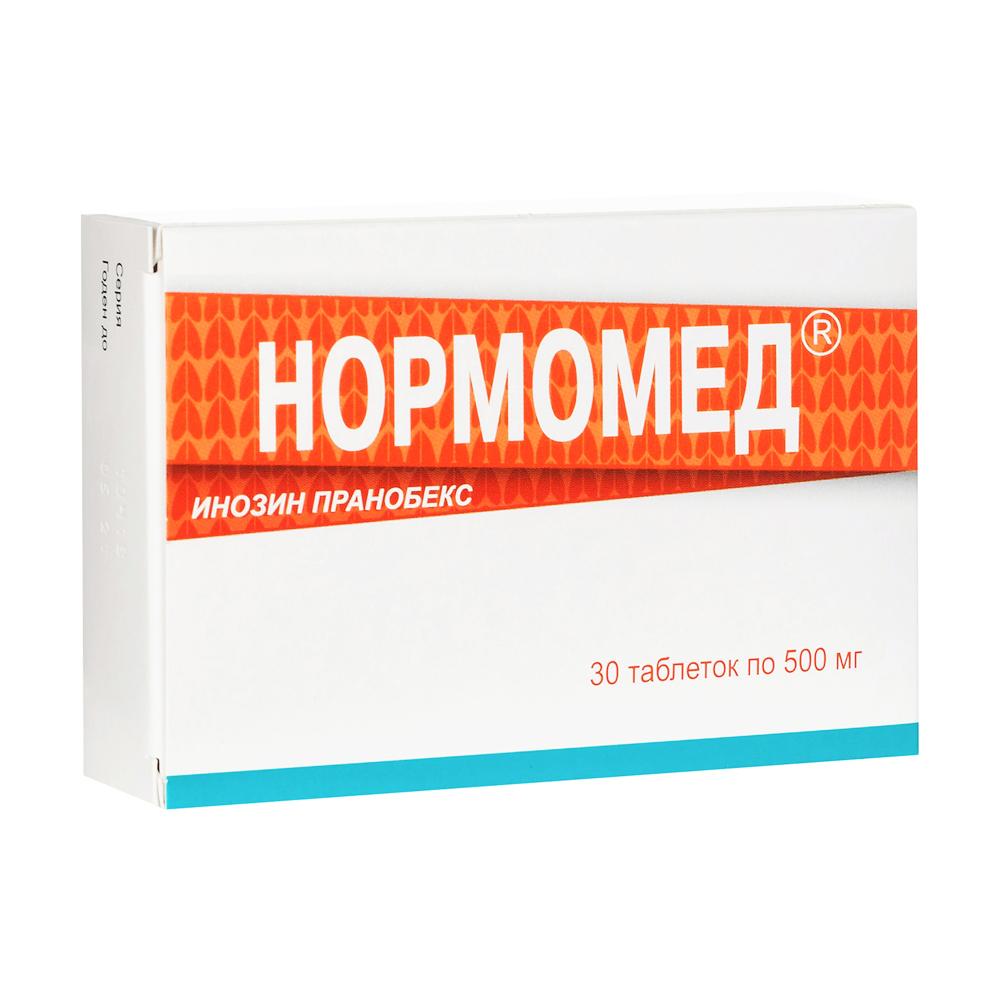 Нормомед табл. 500 мг №30
