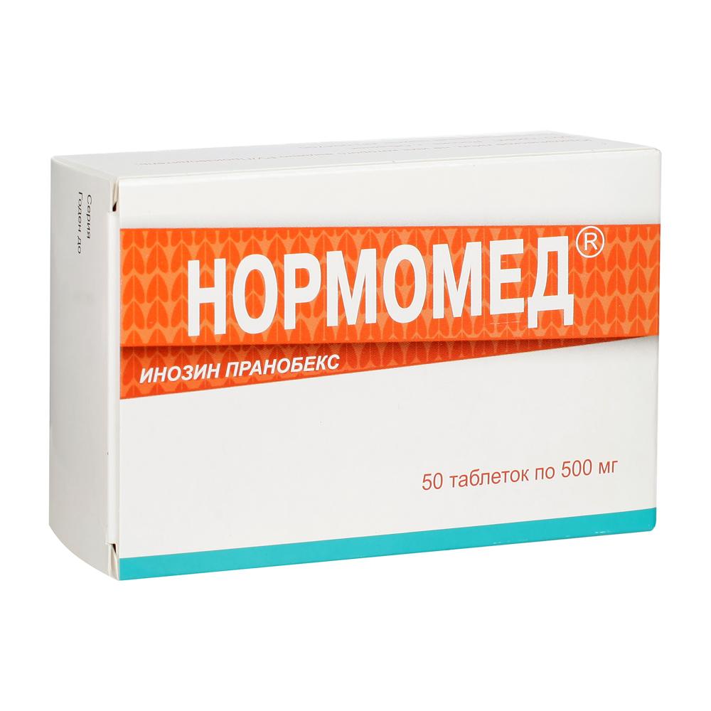 Нормомед табл. 500 мг №50