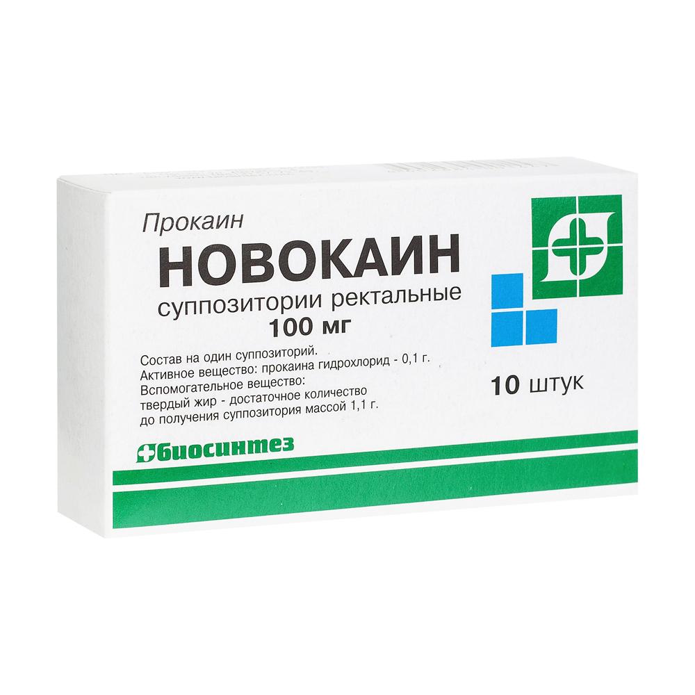 Новокаин супп. рект. 100мг n10