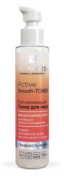 """Новосвит тонер для лица разглаживающий """"active smooth-toner"""" фл. 100мл"""