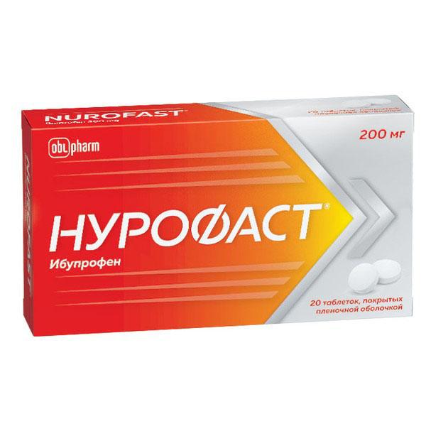 Нурофаст таб. п.п.о. 200 мг 20 шт.