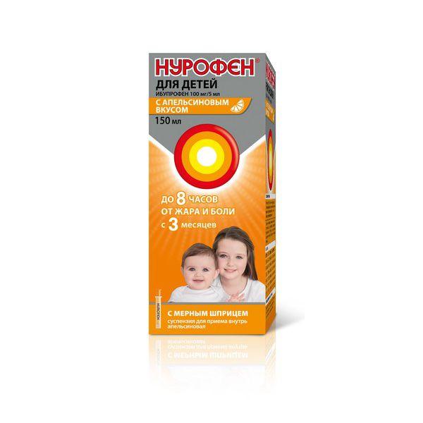 Нурофен д/детей сусп. внутр. апельсин 100мг/5мл 150мл n1