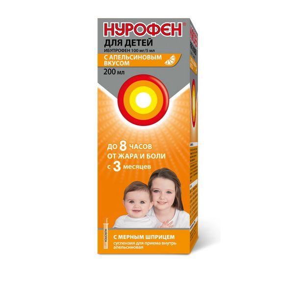 Нурофен для детей сусп. д/приема внутрь (апельсиновая) 100 мг/5 мл 200 мл