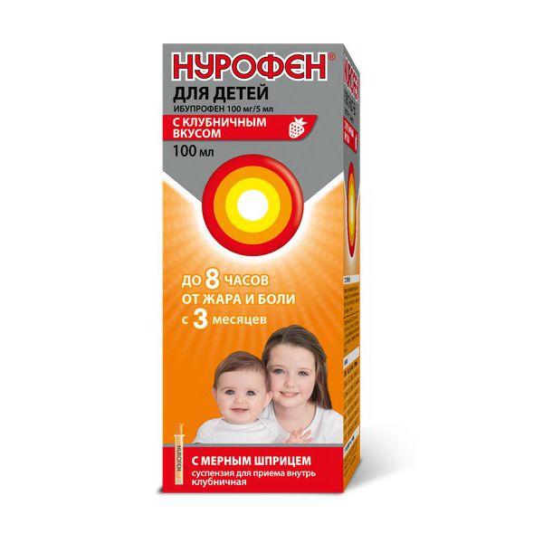 Нурофен для детей сусп. д/приема внутрь (клубничная) 100 мг/5 мл 100 мл