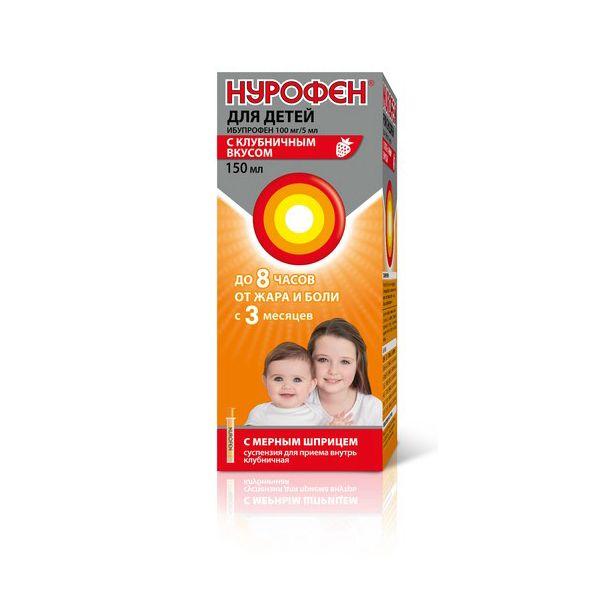 Нурофен для детей сусп. д/приема внутрь (клубничная) 100 мг/5 мл 150 мл