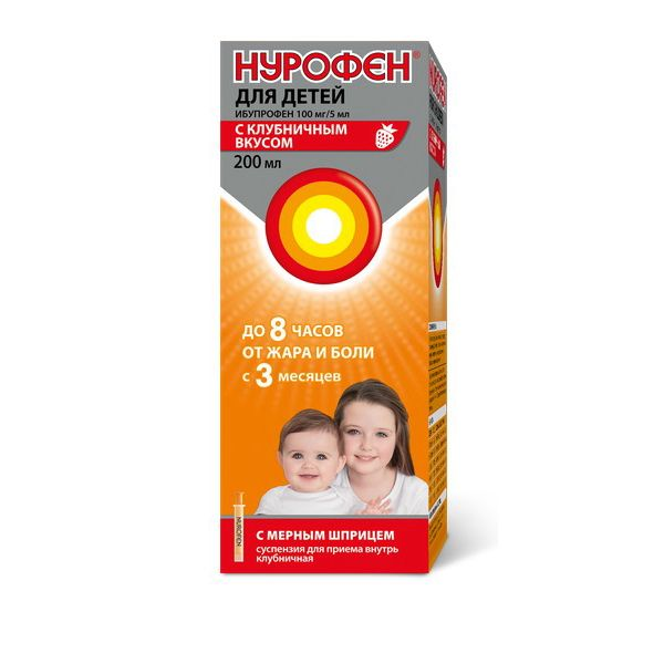 Нурофен для детей сусп. д/приема внутрь (клубничная) 100 мг/5 мл фл. 200 мл
