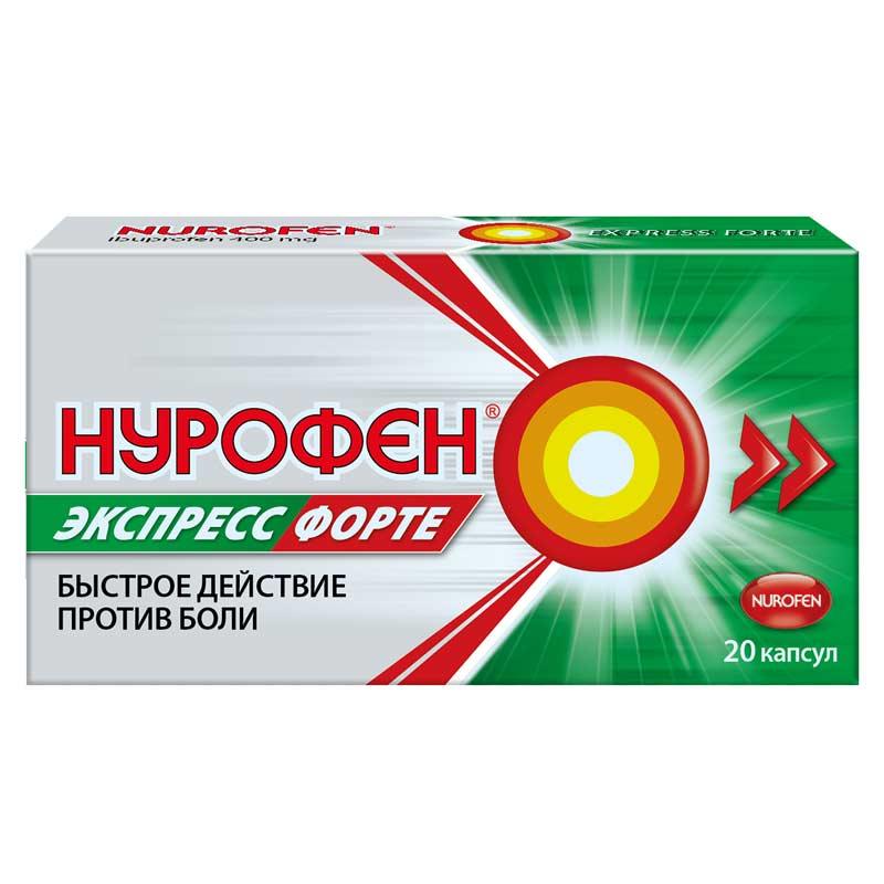 Нурофен Экспресс форте капс. 400 мг №20
