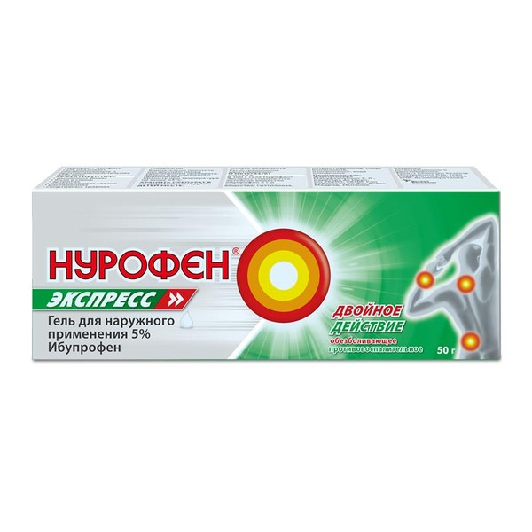 Нурофен Экспресс гель д/наружн. прим. 5% 50 г