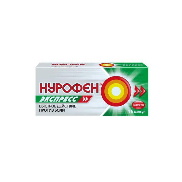 Нурофен Экспресс капс. 200 мг №16