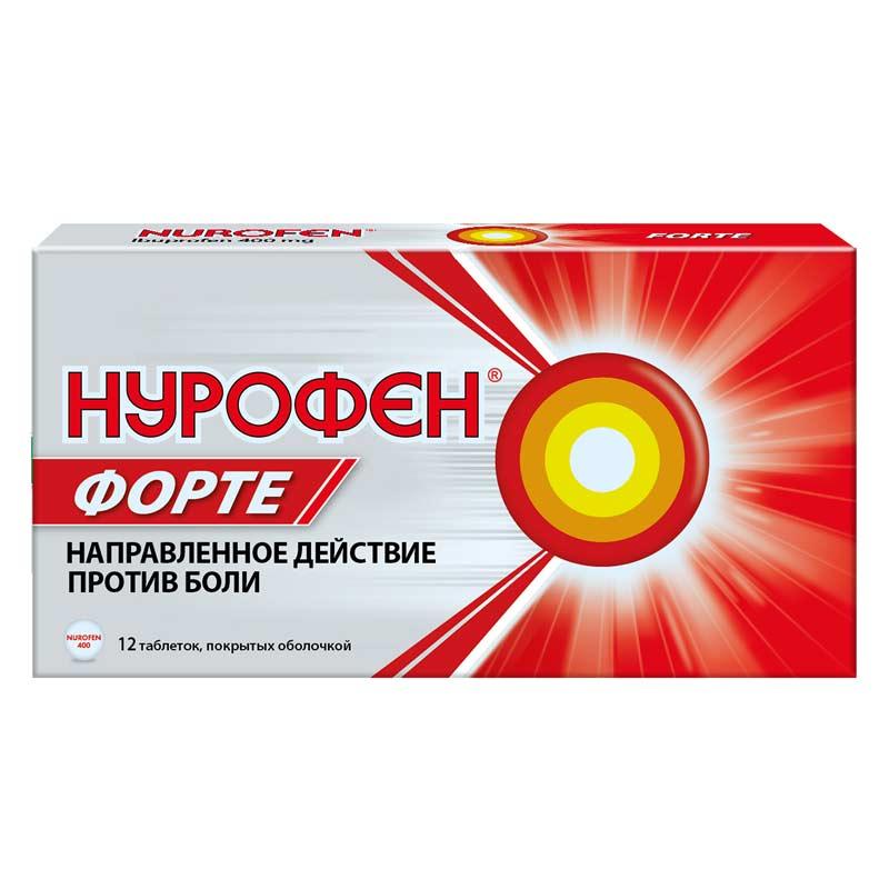 Нурофен форте табл. п.о. 400 мг №12