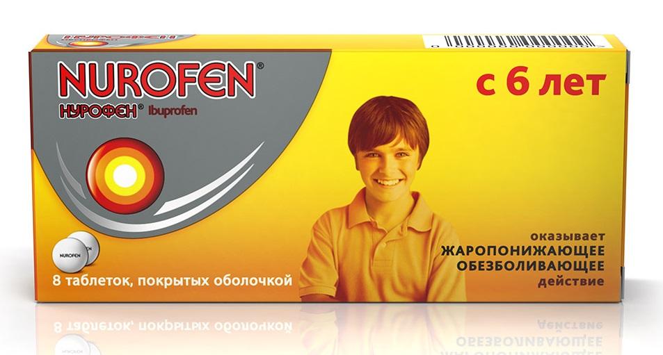 Нурофен табл. п.о. 200 мг №8