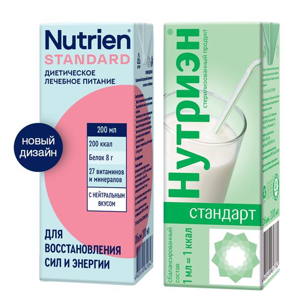 Нутриэн стандарт продукт стерилизованный специализированный для диетического и лечебного питания с нейтральным вкусом 200 мл