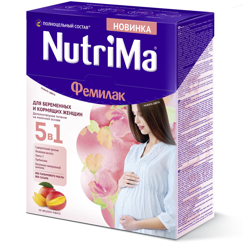 Беременных молочно диета для