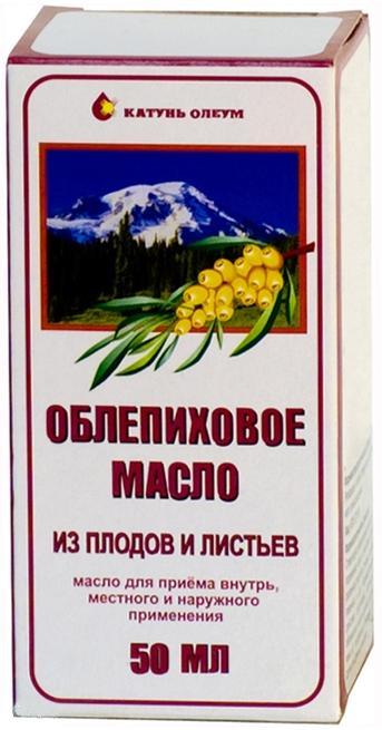 Облепиховое масло из плодов и листьев 50мл