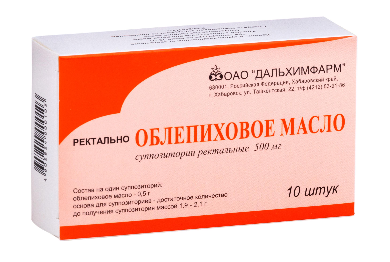 Облепиховое масло супп. рект. 500мг №10 Дальхимфарм