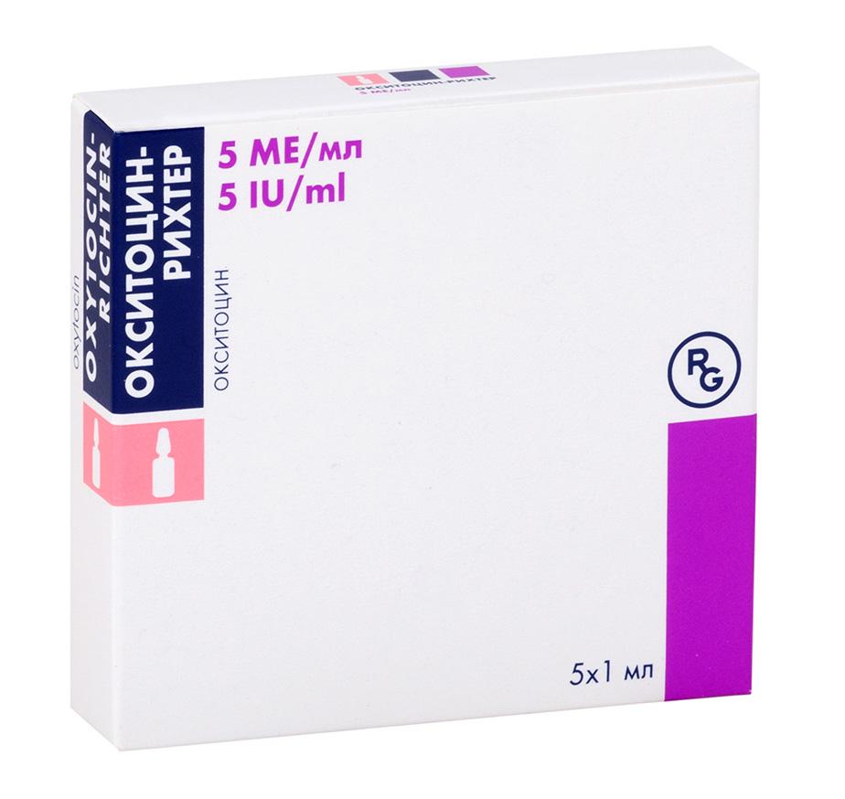 Окситоцин р-р в/в и в/м 1мл n5