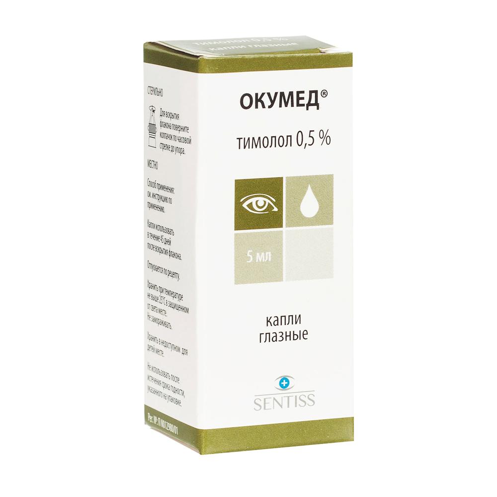 Окумед капли гл. 0,5% 5мл n1