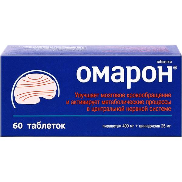 Омарон таб. n60