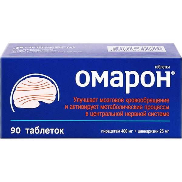 Омарон таб. n90