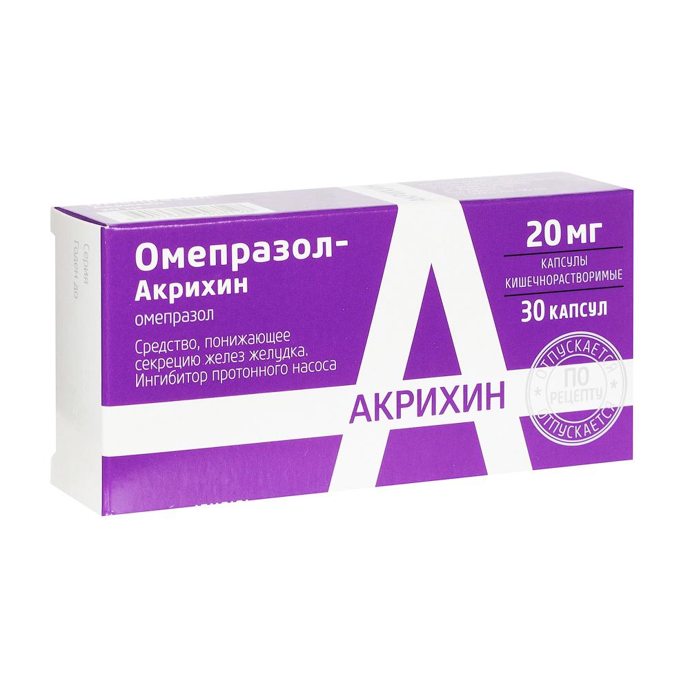 Омепразол-Акрихин капс. кишечнораствор. 20 мг №30