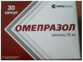 Омепразол капсулы 20мг №30 Производство медикаментов
