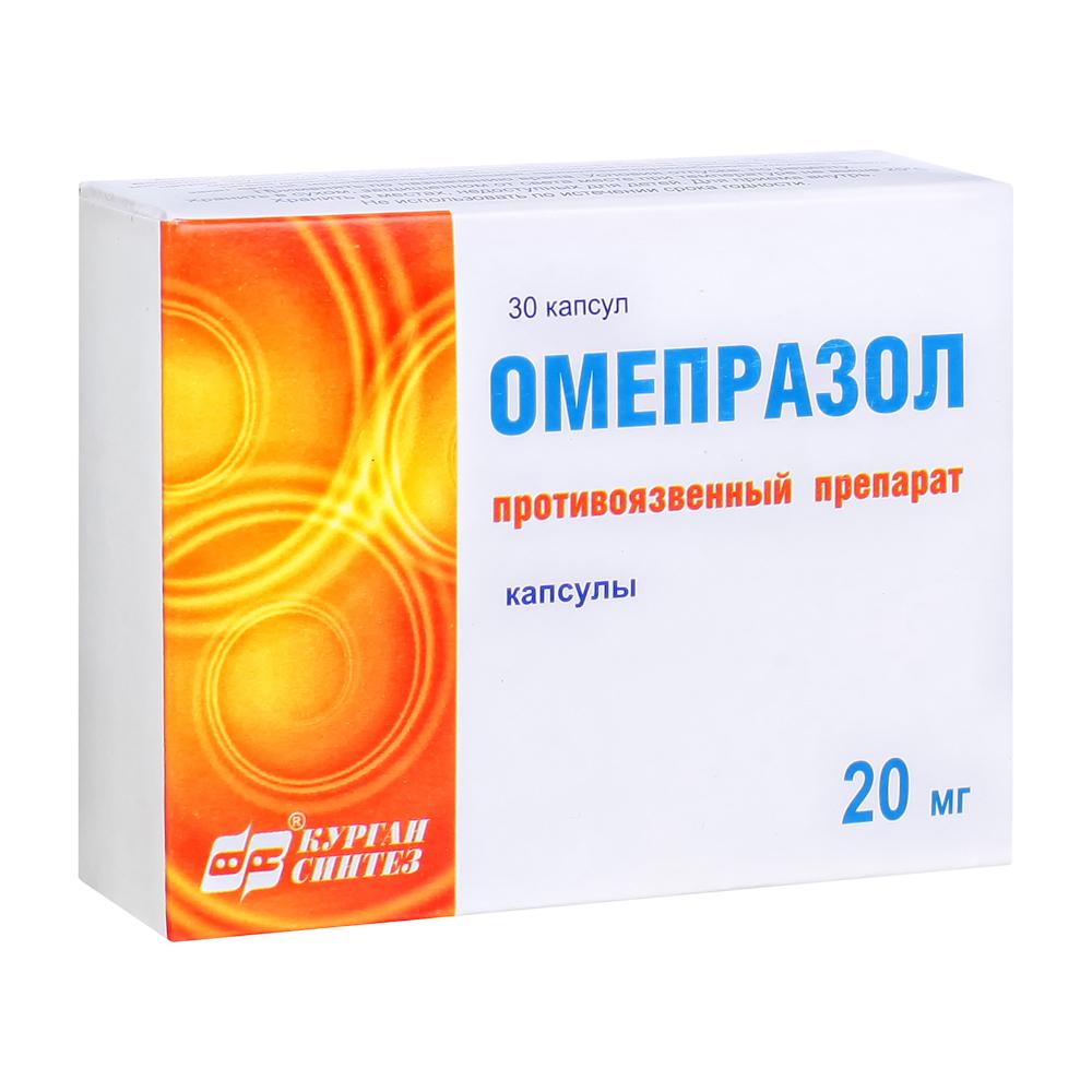 Омепразол капсулы 20мг №30 Синтез