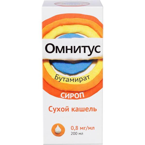 Омнитус сироп 0,8мг/мл 200мл