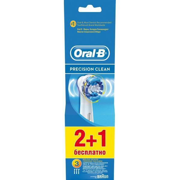 Орал-би насадки д/электрических зубных щеток precision clean eb20 №3