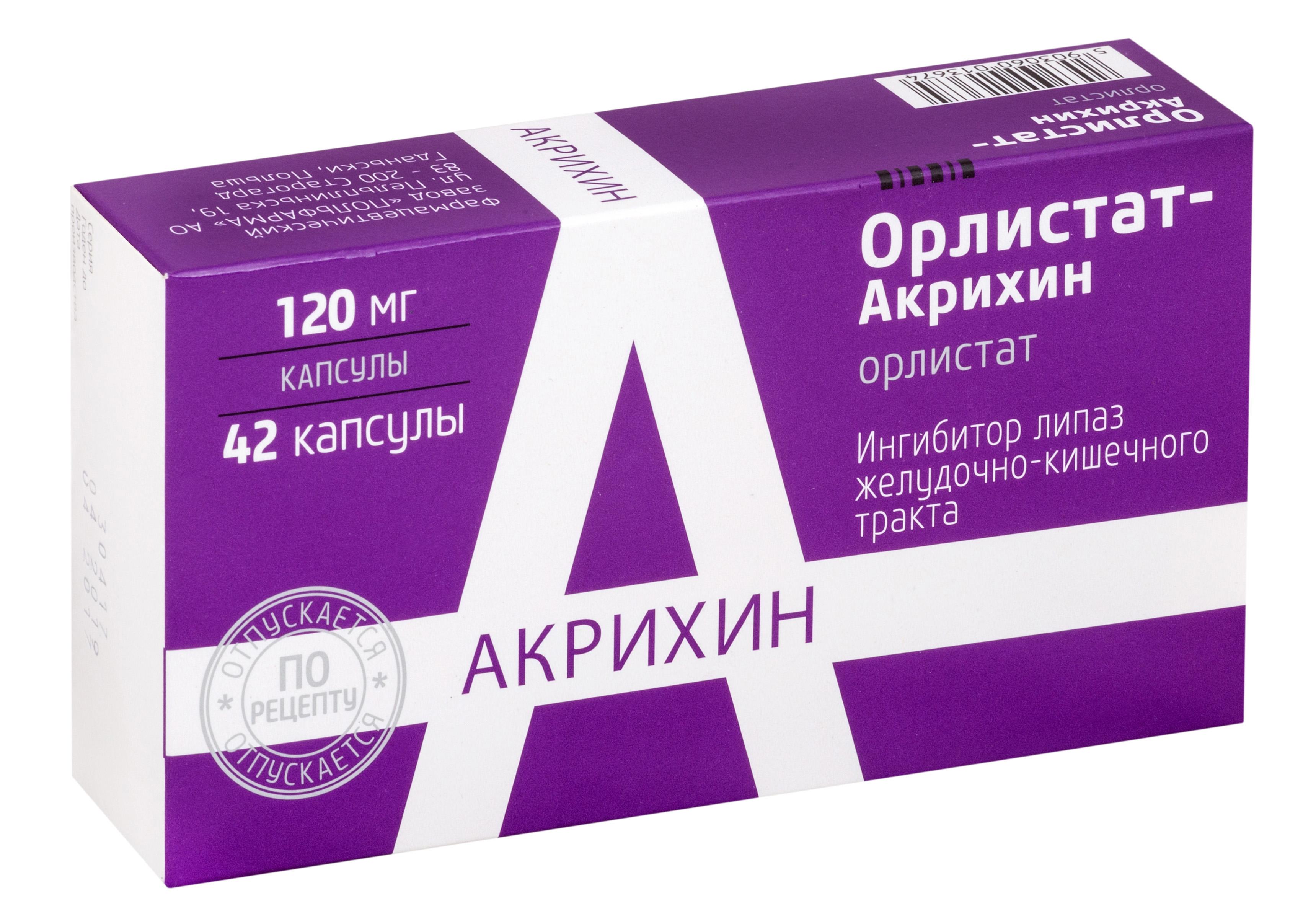 Орлистат-Акрихин капс. 120 мг №42