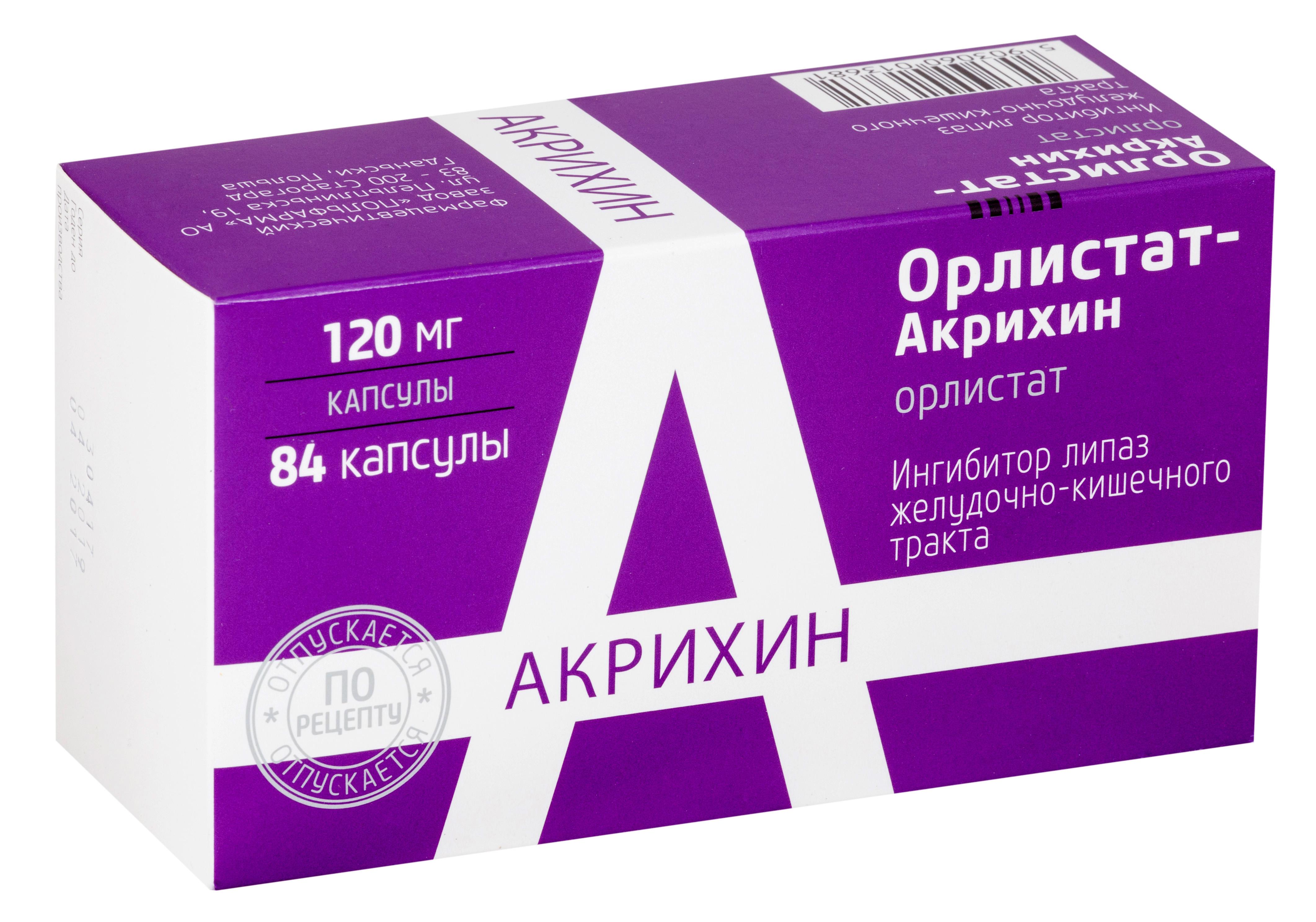 Орлистат-Акрихин капс. 120 мг №84