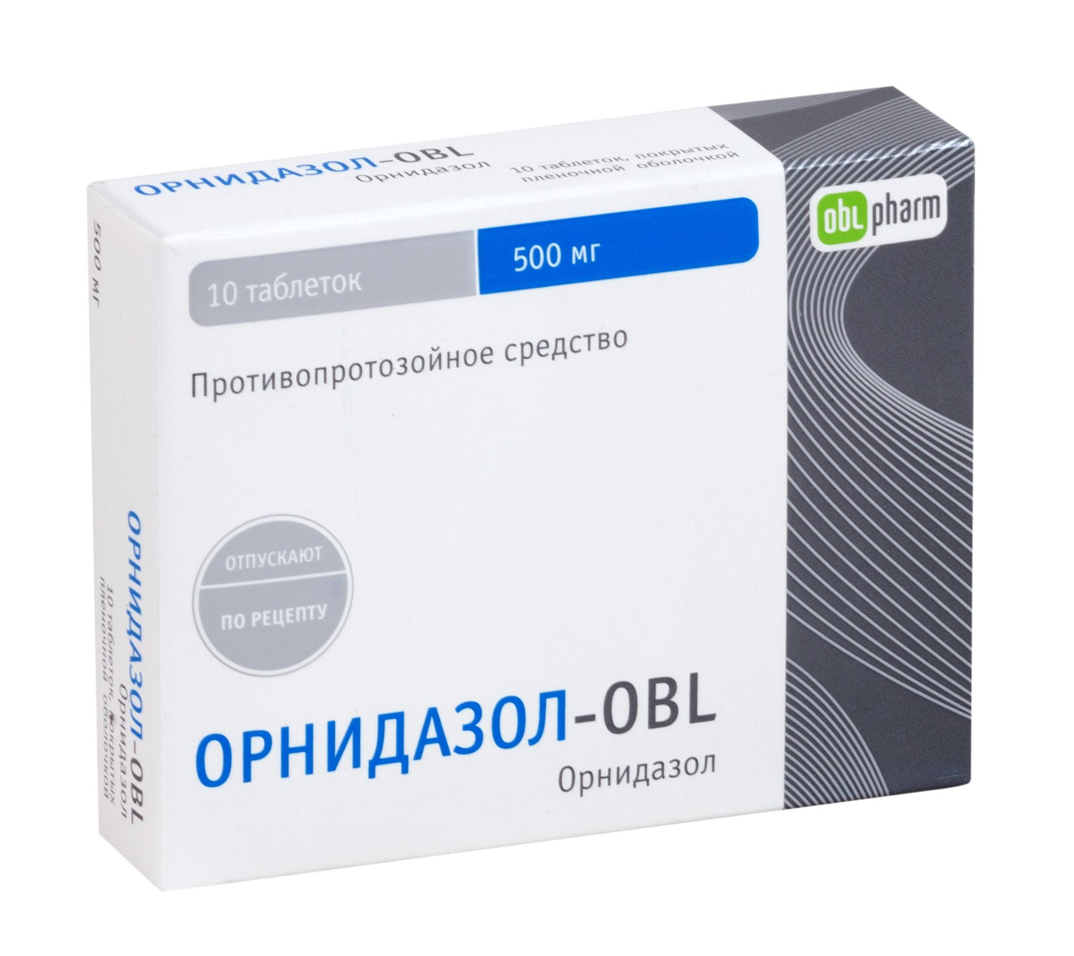 Орнидазол-obl таб. п.п.о. 500мг n10
