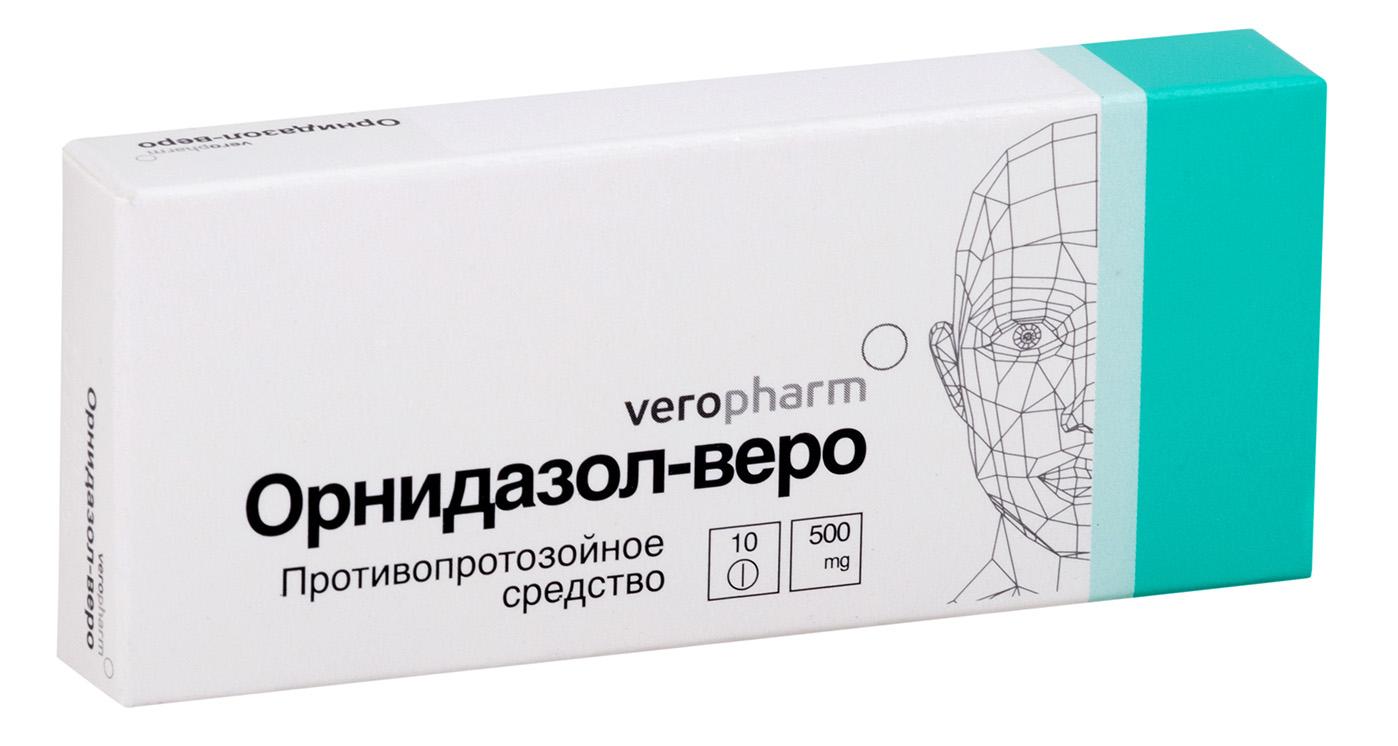 Орнидазол-веро таб. п.о 500мг n10