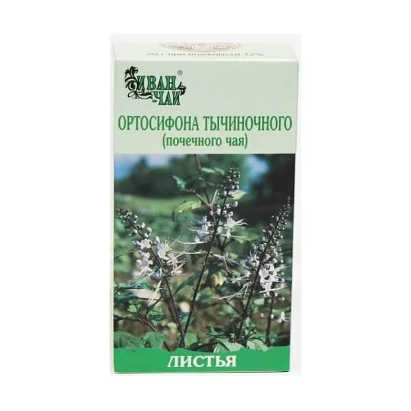 Ортосифона тычиночного (почечного чая) листья пакет 50г