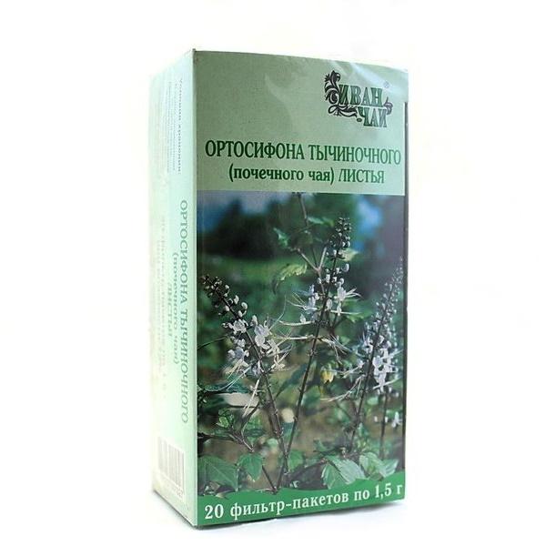 Ортосифона тычиночного (почечного чая) листья сырье изм. фильтр-пакет 1,5г №20