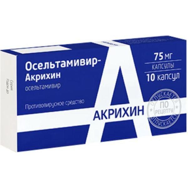Осельтамивир-Акрихин капс. 75 мг №10