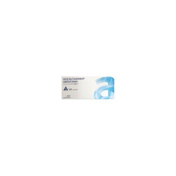 Осельтамивир Авексима капс. 75 мг №10