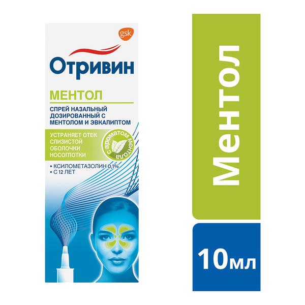 Отривин спрей наз. 0,1% 10мл n1 (ментол-эвкалипт)