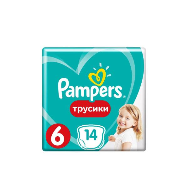 Памперс пантс подгузники-трусики для мальчиков и девочек 16+ кг №14