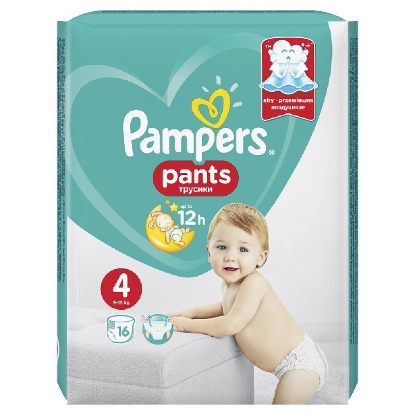 ПАМПЕРС подгузники-трусики для мальчиков и девочек 8-14кг 16шт.