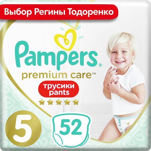 Памперс премиум кеа пантс подгузники-трусики детские одноразовые для мальчиков и девочек 12-17кг №52